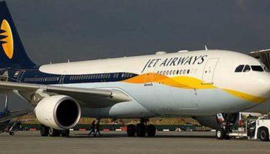 JET AIRWAYS: जेट का विमान एम्सटर्ड में जब्त