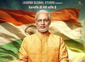 Election Commission bans PM Modi's biopic: चुनाव आयोग ने पीएम मोदी की बायोपिक पर रोक