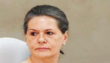 Congress supremo Sonia Gandhi will file nomination tomorrow by Rae Bareli: कांग्रेस सुप्रीमो सोनिया गांधी कल रायबरेली से करेंगी नामांकन