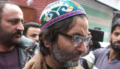 Yasin Malik sent to custody: यासिन मलिक को हिरासत में भेजा गया