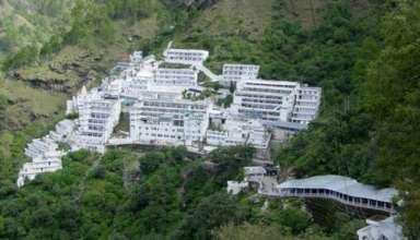 Ma Vaishno Devi shrine became an example of cleanliness: स्वच्छता की मिसाल बना मां वैष्णों देवी तीर्थ स्थल