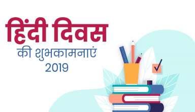 Hindi binds the nation in the thread of unity: देश को एकता के सूत्र में पिरोती है हिन्दी