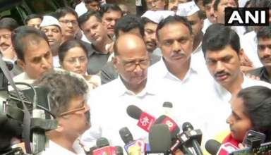 ED's office will not go, I have nothing to do with bank scam – Sharad Pawar: ईडी के दफ्तर नहीं जाएंगे, बैंक घोटाले से मेरा लेना देना नहीं-शरद पवार