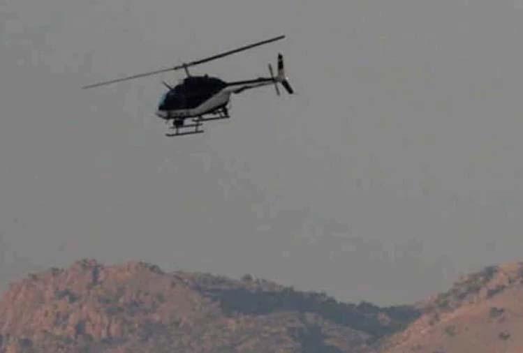 hallicopter